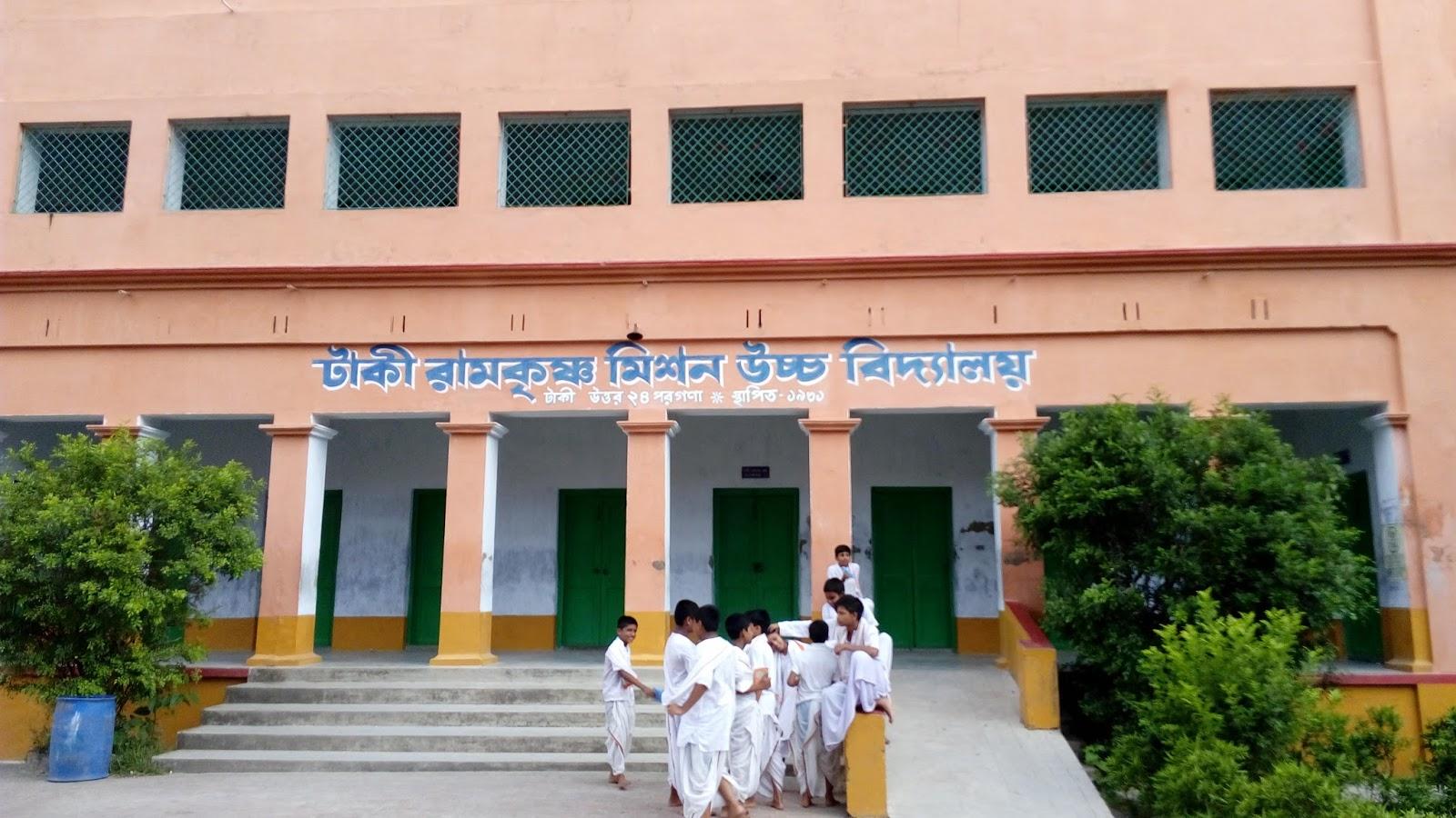 Taki RKM School